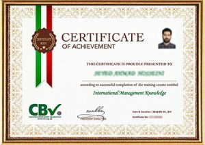 گواهینامه CBV آموزشی