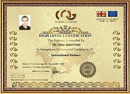 گواهینامه بین المللی WTG اتحادیه اروپا