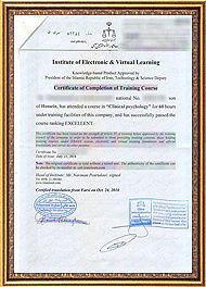 تأیید ترجمه گواهینامه توسط وزارت امور خارجه